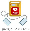AED(自動体外式除細動器) 23693709