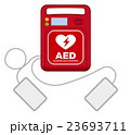 AED(自動体外式除細動器) 23693711
