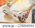 Modern cool technologies 23694044