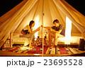 グランピング テント 23695528
