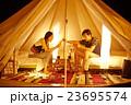 グランピング テント 23695574