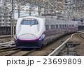 E2系 北陸新幹線 23699809