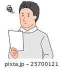 書類を見て悩む男性 23700121