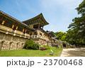 仏国寺 23700468