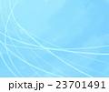 青 背景 素材のイラスト 23701491