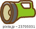 懐中電灯(緑) 23705031