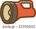 懐中電灯(赤) 23705032