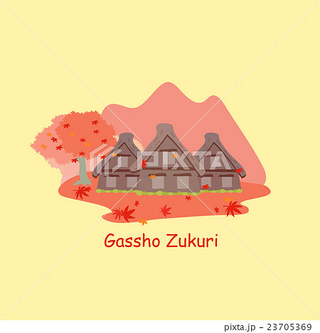 Gassho zukuri and maple 23705369