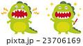 虫歯のかいじゅう 23706169