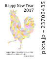 酉 とり年 鶏のイラスト 23706435