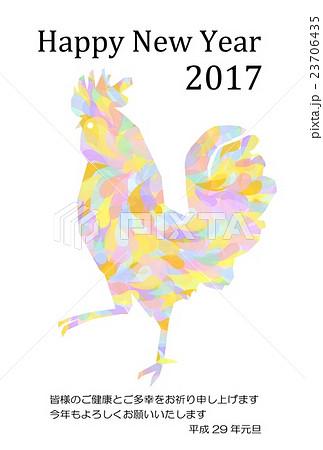 とり年年賀状羽がカラフルのイラスト素材 23706435 Pixta