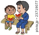 夏休み 夕涼み スイカと縁台で親子のふれあい 23719077