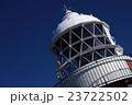 禄剛埼灯台 23722502