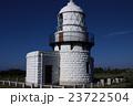 禄剛埼灯台 23722504