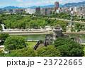 原爆ドーム 平和記念公園 広島の写真 23722665