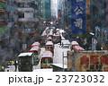 香港 Hong kong 水彩画 23723032