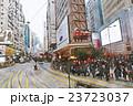 香港 Hong kong 水彩画 23723037