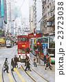 香港 Hong kong 水彩画 23723038