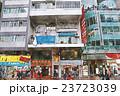 香港 Hong kong 水彩画 23723039
