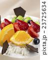 フルーツケーキのアップ 23725634