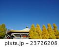 日本武道館 23726208