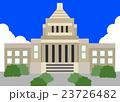 国会議事堂 23726482