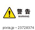 マーク ピクトグラム 警告のイラスト 23728374