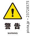 マーク ピクトグラム 警告のイラスト 23728375