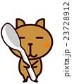 スプーンを持った動物シリーズ 23728912