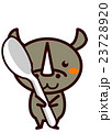スプーンを持った動物シリーズ 23728920