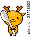 スプーンを持った動物シリーズ 23728922