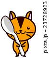 スプーンを持った動物シリーズ 23728923