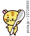 スプーンを持った動物シリーズ 23728930