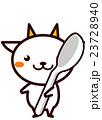 スプーンを持った動物シリーズ 23728940