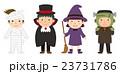 ハロウィン 仮装 子どものイラスト 23731786