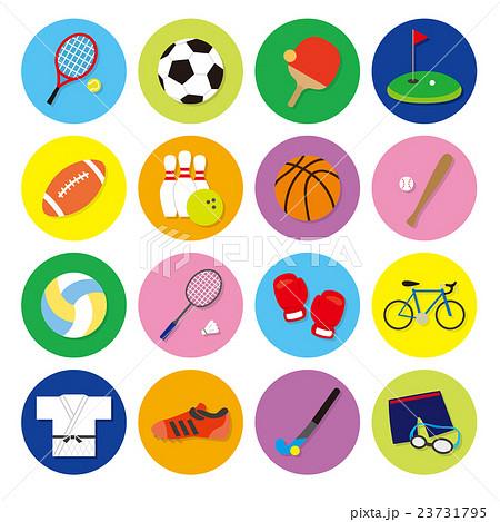 スポーツ アイコン 03 23731795
