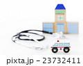 救急車 病院 医療 聴診器 医者 ドクター 医師 緊急車両 搬送 救命 救急 119 23732411