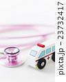 救急車 病院 医療 聴診器 医者 ドクター 医師 緊急車両 搬送 救命 救急 119 23732417