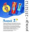 ビーチ 浜辺 夏のイラスト 23732712
