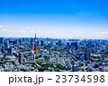 【東京都】東京タワーと都市風景 23734598
