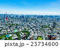 【東京都】東京タワーと都市風景 23734600