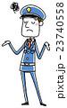 警備員 ポーズ 人物のイラスト 23740558