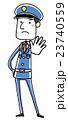 警備員 ポーズ 人物のイラスト 23740559