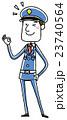 警備員 人物 ベクターのイラスト 23740564