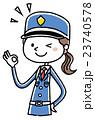警備員 人物 ベクターのイラスト 23740578
