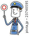警備員 人物 ベクターのイラスト 23740595