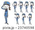 警備員 ポーズ ベクターのイラスト 23740598