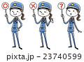 警備員 人物 ベクターのイラスト 23740599