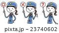 警備員 人物 ベクターのイラスト 23740602