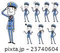 警備員 ポーズ ベクターのイラスト 23740604